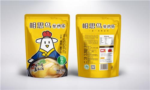 参cmp冠军体育|首页